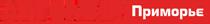 Автомир Приморье - официальный дилер Mitsubishi Motors